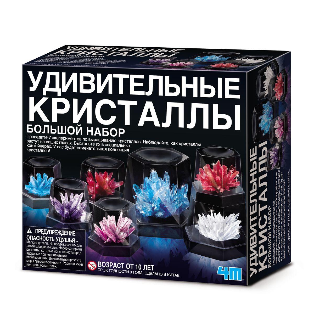 4M Набор для опытов Удивительные кристаллы 00-03915/US