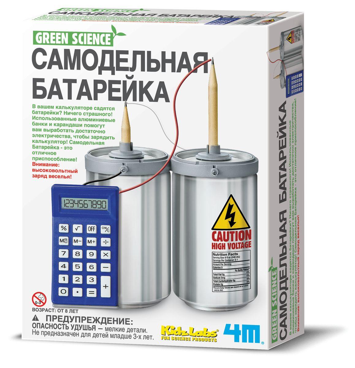 4M Набор для опытов Самодельная батарейка