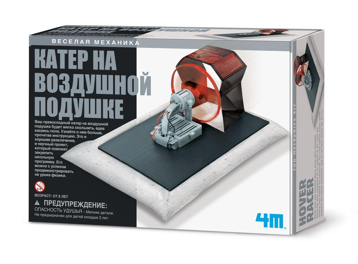 4M Набор для опытов Катер на воздушной подушке