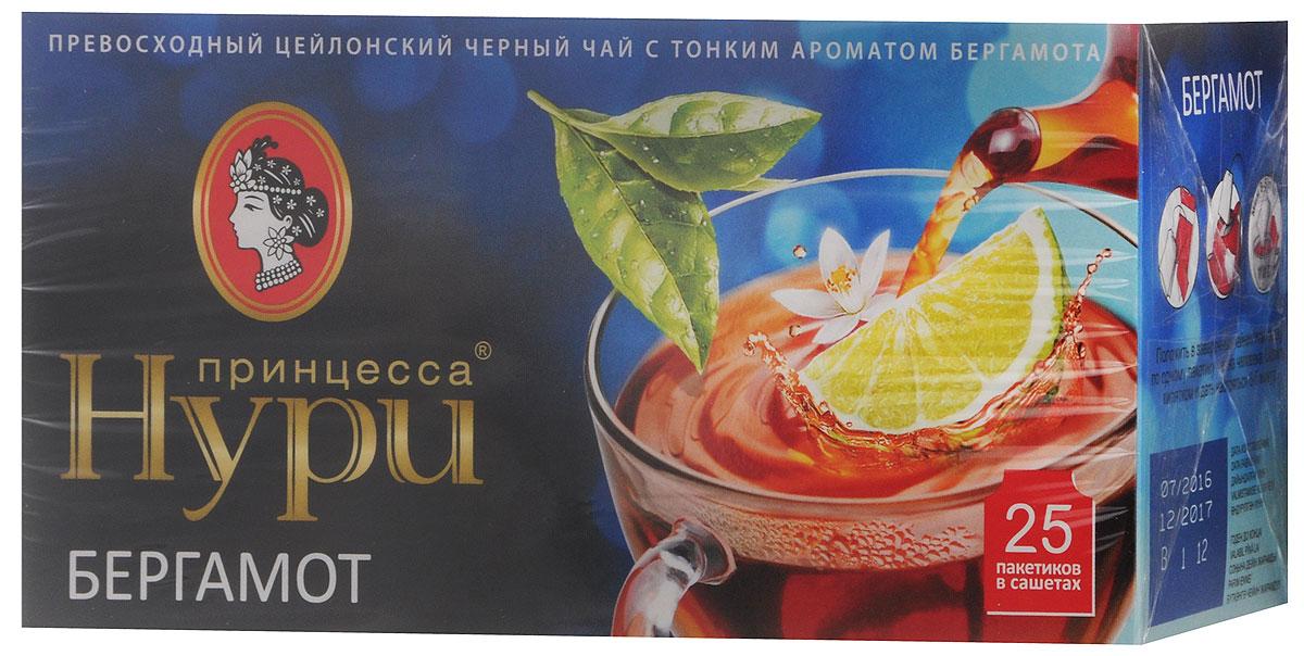 Принцесса Нури Бергамот черный ароматизированный чай в пакетиках, 25 шт0252-32Черный цейлонский чай с в пакетиках Принцесса Нури с ароматом бергамота, придающему чаю бодрящую, пикантную ноту. Уважаемые клиенты! Обращаем ваше внимание на то, что упаковка может иметь несколько видов дизайна. Поставка осуществляется в зависимости от наличия на складе.