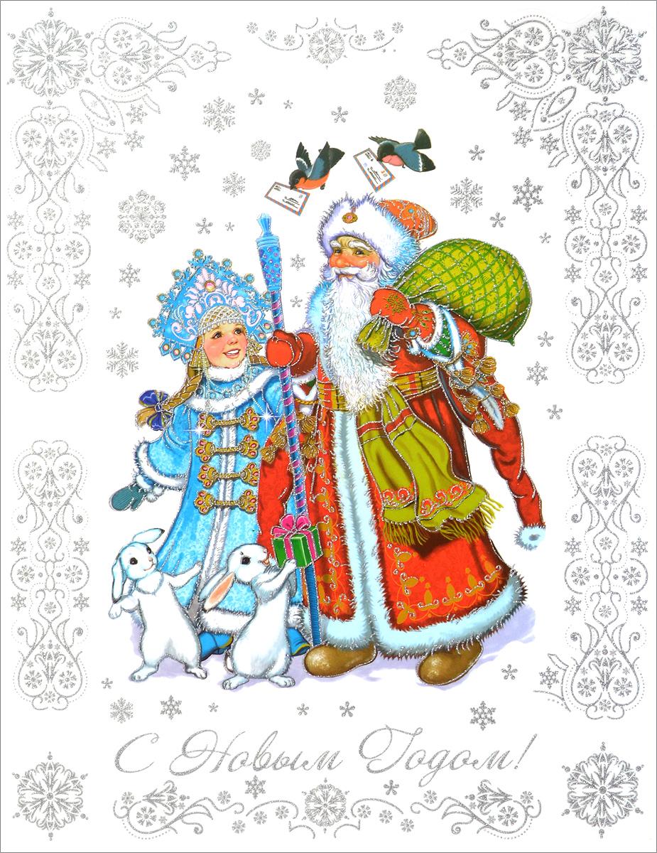 Украшение новогоднее оконное Magic Time Дед Мороз, Снегурочка и зайчики, 30 х 38 см41665Новогоднее оконное украшение Magic Time поможет украсить дом к предстоящим праздникам. Яркие изображения в виде Деда Мороза, Снегурочки и снежинок нанесены на прозрачную пленку и крепятся к гладкой поверхности стекла посредством статического эффекта. Рисунки декорированы блестками. С помощью этих украшений вы сможете оживить интерьер по своему вкусу. Новогодние украшения всегда несут в себе волшебство и красоту праздника. Создайте в своем доме атмосферу тепла, веселья и радости, украшая его всей семьей. Размер украшения: 30 х 38 см.
