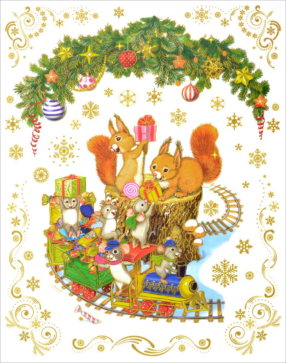Украшение новогоднее оконное Magic Time Новогодний паровозик и мышата, 30 х 38 см41669Новогоднее оконное украшение Magic Time поможет украсить дом к предстоящим праздникам. Яркие изображения в виде снежинок и паровоза с белками нанесены на прозрачную пленку и крепятся к гладкой поверхности стекла посредством статического эффекта. Рисунки декорированы блестками. С помощью этих украшений вы сможете оживить интерьер по своему вкусу. Новогодние украшения всегда несут в себе волшебство и красоту праздника. Создайте в своем доме атмосферу тепла, веселья и радости, украшая его всей семьей. Размер украшения: 30 х 38 см.