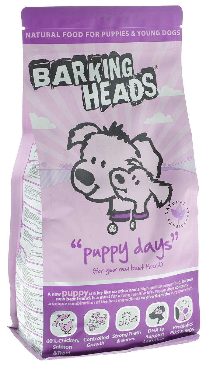 Корм сухой Barking Heads Puppy Days для щенков, с курицей, лососем и рисом, 2 кг18096Полноценный корм Barking Heads Puppy Days предназначен для щенков и молодых собак. Этот восхитительный корм для щенков призван помочь вашему любимцу расти с каждым днем. Щенки нуждаются в пище намного больше, чем взрослые собаки, а для нормального физического развития им требуется особая диета. Корм Puppy Days содержит уникальное сочетание тщательно отобранных ингредиентов, чтобы начальный этап жизни вашего щенка был наилучшим. Товар сертифицирован.