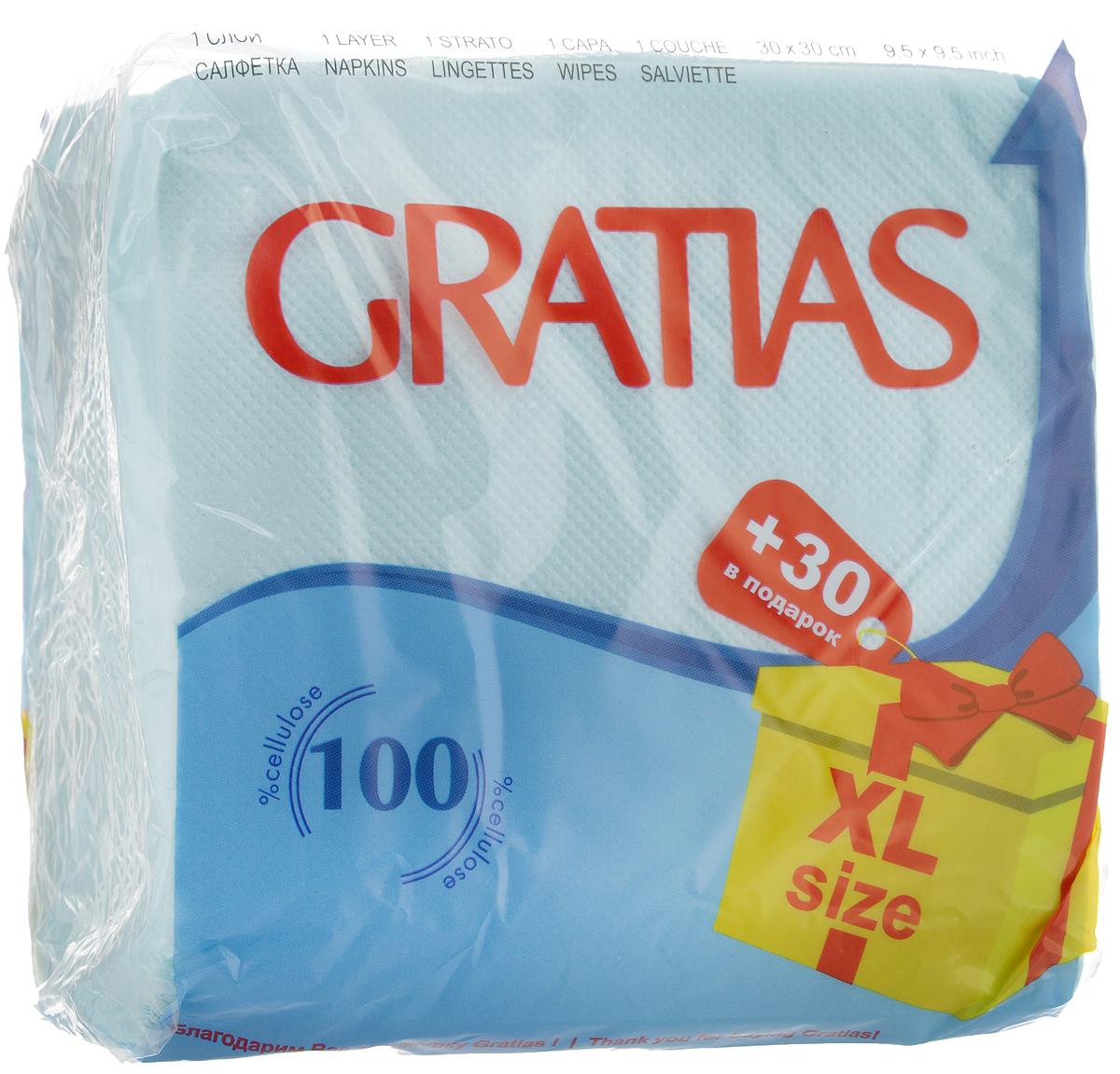 Салфетки бумажные Gratias Пастель микс, однослойные, 30 х 30 см, 120 шт1516Однослойные бумажные салфетки Gratias Пастель микс мягкие, но в то же время прочные. Они подходят для косметического, санитарно-гигиенического и хозяйственного назначения. Обладают хорошими впитывающими свойствами. Салфетки красиво оформят сервировку стола. Материал: 100% целлюлоза. Размер салфетки: 30 х 30 см. Комплектация: 120 шт.