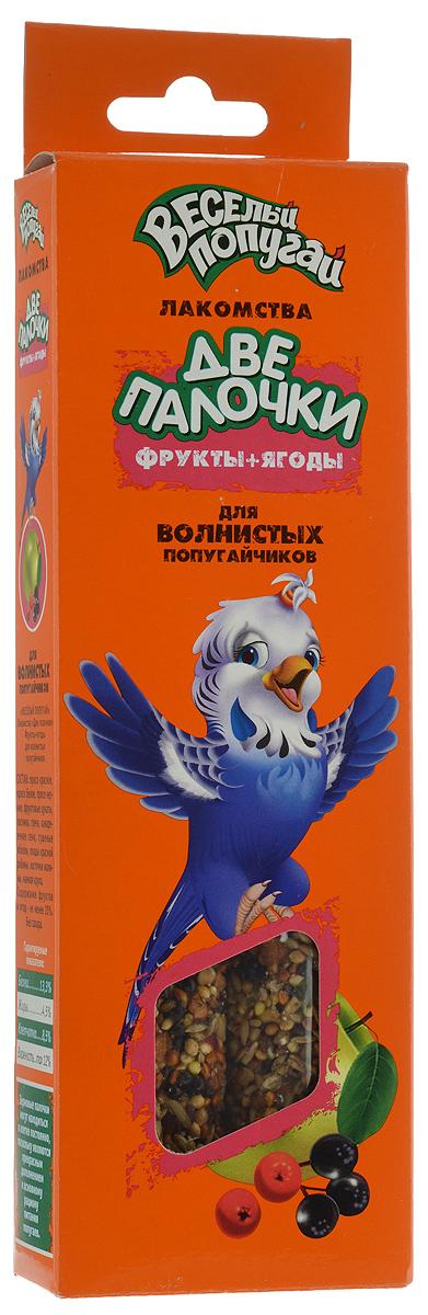 """Лакомство для волнистых попугайчиков Веселый попугай """"Две Палочки"""", с фруктами и ягодами, 70 г, 2 шт 721"""