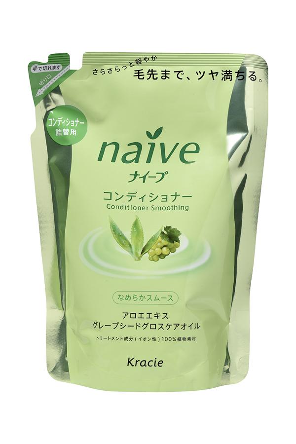 Kracie 71612 Naive Бальзам-ополаскиватель для норм. волос восст.Naive - экстракт алоэ (смен.упаковка), 400 мл71612krМягкий бальзам-ополаскиватель обеспечивает волосы необходимыми питательными и увлажняющими веществами. Активные компоненты 100% растительного происхождения восстанавливают структуру волос, делая их шелковистыми и послушными. • Гликозилтрегалоза (увлажняющее вещество аминокислотной группы) в сочетании с растительными экстрактами глубоко увлажняет волосы, предотвращая ломкость и секущиеся кончики. • Экстракт алоэ защищает волосы от пересушивания, увлажняет, смягчает и успокаивает кожу головы. • Масло виноградных косточек придает волосам блеск и делает их послушными при укладке.