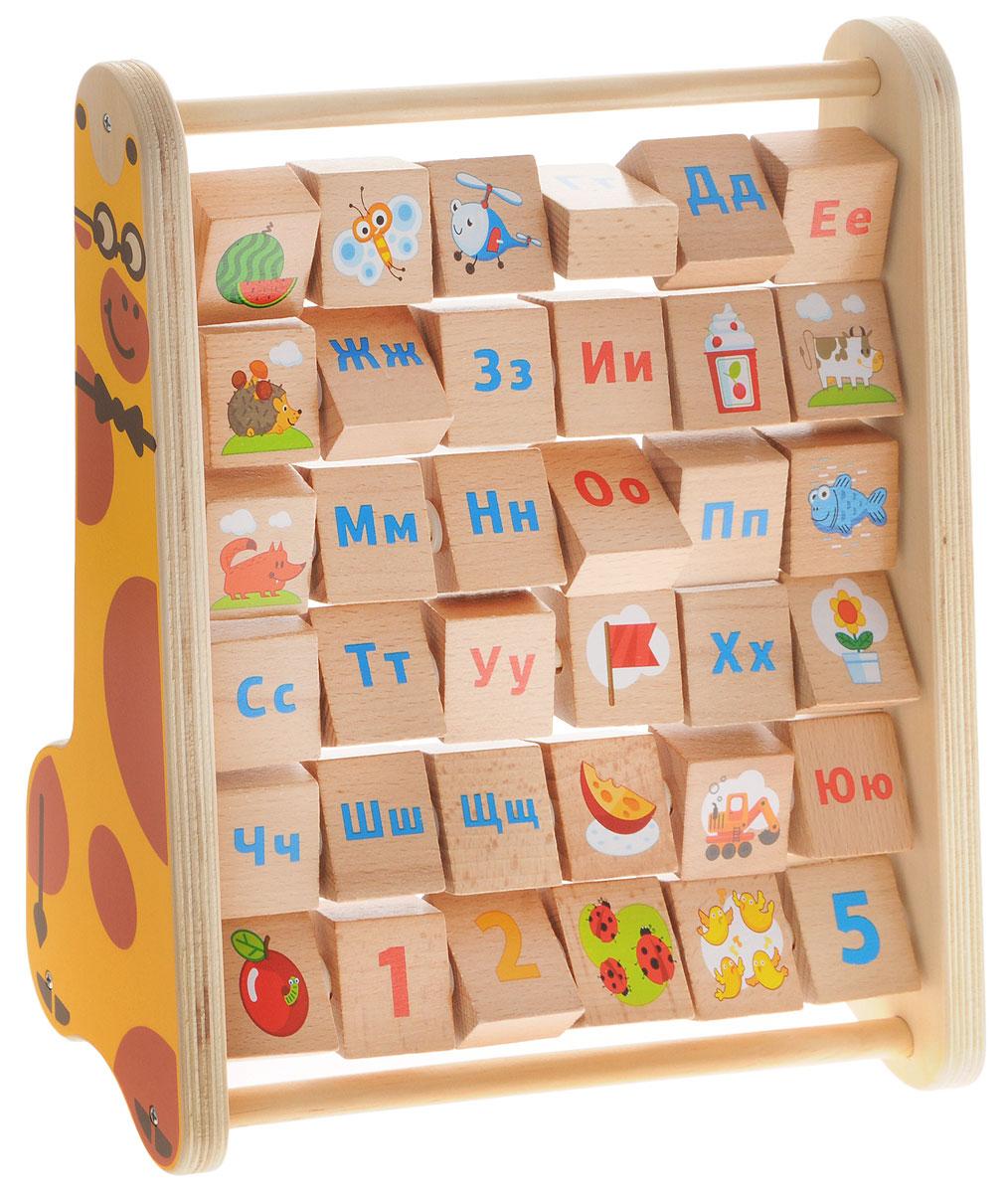 Мир деревянных игрушек Счеты-алфавитД248Счеты-алфавит от компании Мир деревянных игрушек позволят ребенку выучить буквы и слова, сопоставляя их с изображениями на деревянных квадратах. Счеты имеют 6 рядов, по 6 деревянных квадратиков в каждом. Квадратики свободно вращаются вокруг своей оси. На каждом квадратике по две картинки, на части квадратиков они совпадают, на других - разные. Яркие квадратики удобно перебирать маленькими пальчиками, устойчивая подставка обеспечивает комфортное обращение со счетами. Игрушка способствует развитию логики, моторики, знакомит малыша с буквами и словами, счетом.