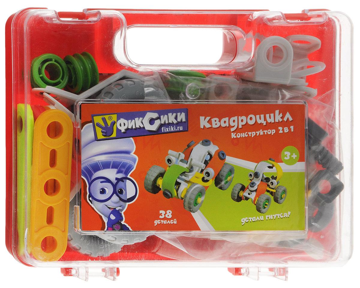 Фиксики Конструктор Квадроцикл 2 в 1 цвет красныйFIX0711-004