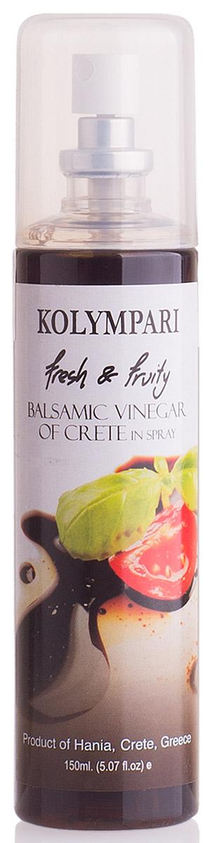 Kolymvari уксус бальзамический спрей, 150 мл12.0017,1