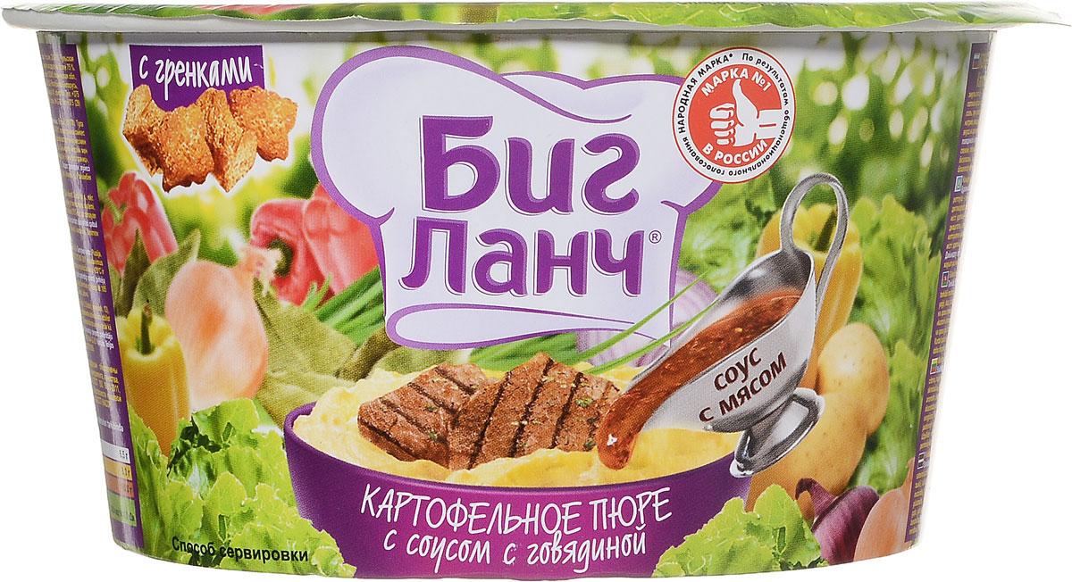 """Картофельное пюре быстрого приготовления """"Биг Ланч"""" с соусом с говядиной и с гренками. Способ приготовления: Выложите содержимое пакетика со смесью картофельных хлопьев в стакан. Залейте кипящей водой до метки, тщательно перемешайте. Накройте крышкой, подождите 3 минуты. Добавьте мясосодержащий соус, еще раз тщательно перемешайте. Блюдо готово. Приятного аппетита!"""