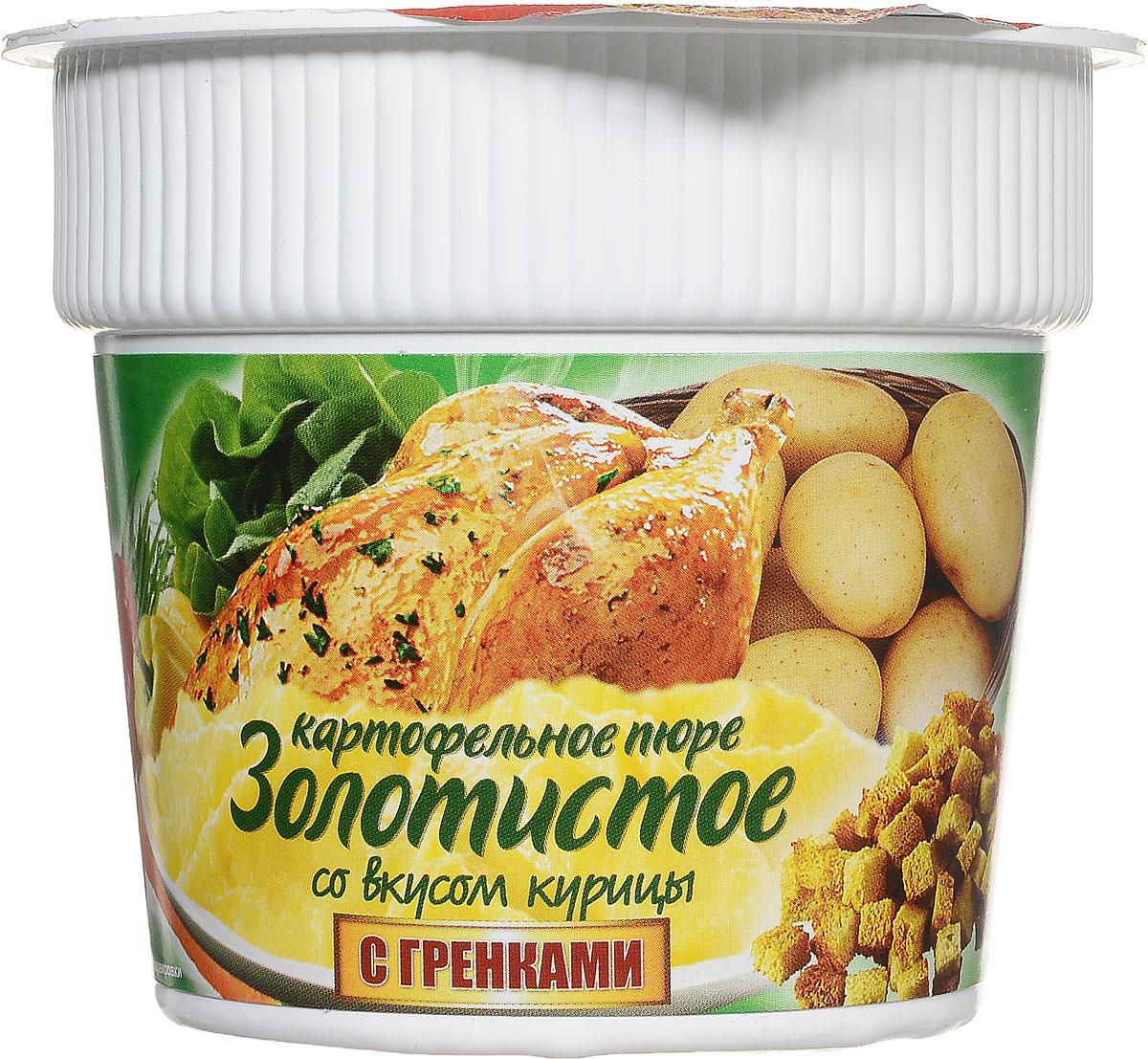 """Картофельное пюре быстрого приготовления """"Кухня без границ"""" с гренками и со вкусом курицы. Способ приготовления: Залить содержимое стаканчика кипящей водой. Перемешать, закрыть крышкой. Через 3-4 минуты пюре готово. Приятного аппетита!"""