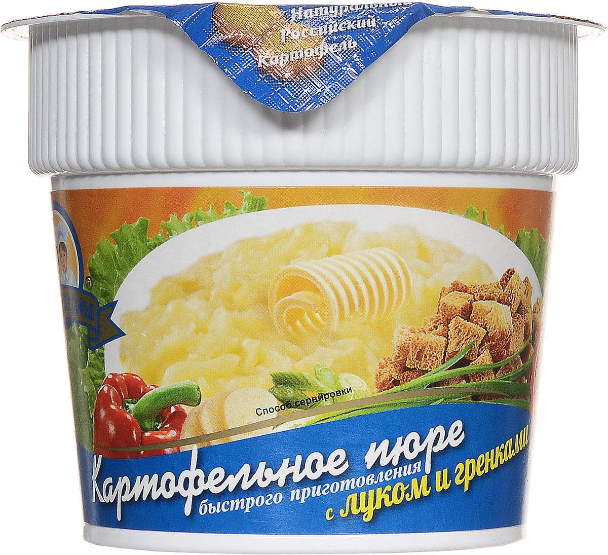 """Картофельное пюре быстрого приготовления """"Александра и Софья"""" с луком и гренками. Способ приготовления: Залить содержимое стаканчика кипящей водой. Перемешать, закрыть крышкой. Через 3-4 минуты пюре готово. Приятного аппетита!"""