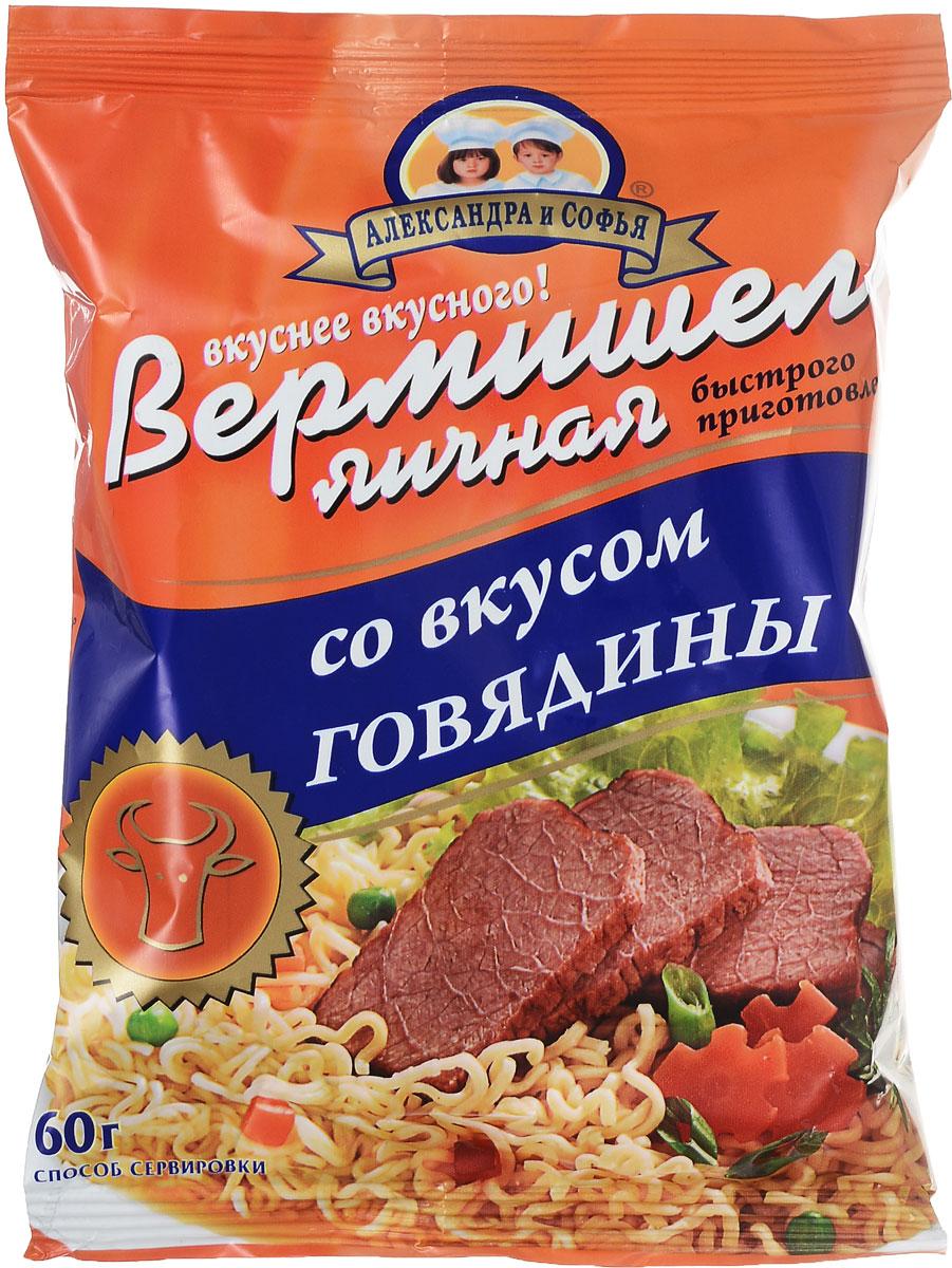 """Вермишель яичная быстрого приготовления """"Александра и Софья"""" со вкусом говядины. Содержимое упаковки залейте достаточным количеством кипящей воды (300 мл.). Накройте крышкой, подождите 3-5 минут и тщательно перемешайте. Блюдо готово. Приятного аппетита!"""