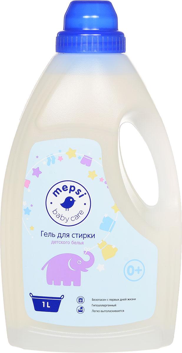 Mepsi Гель для стирки детского белья 1 л0059Гель для стирки детского белья Mepsi производится по ГОСТу и предназначен для использования в стиральных машинах любого типа и ручной стирки. Подходит для белья грудных младенцев с первых дней жизни. Производится без использования фосфатов, сульфатов и красителей. Является гипоаллергенным. Полностью выполаскивается водой. Изготавливается на основе артезианской воды. Не разрушает волокна тканей, предотвращает смывание цвета. Не имеет агрессивных составляющих. Для всех типов стиральных машин и ручной стирки. Рекомендуемая температура стирки от +30 до +60С. Состав: вода артезианская, АПАВ 5-15%, НПАВ Товар сертифицирован.