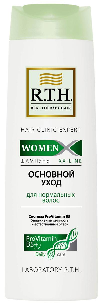 Шампунь R.T.H. Women Основной уход4604903000011Превосходное очищение и оптимальное питание за счет содержания витамина В5 и жидких протеинов пшеницы. Волосы становятся блестящими, шелковистыми, послушными и увлажненными.