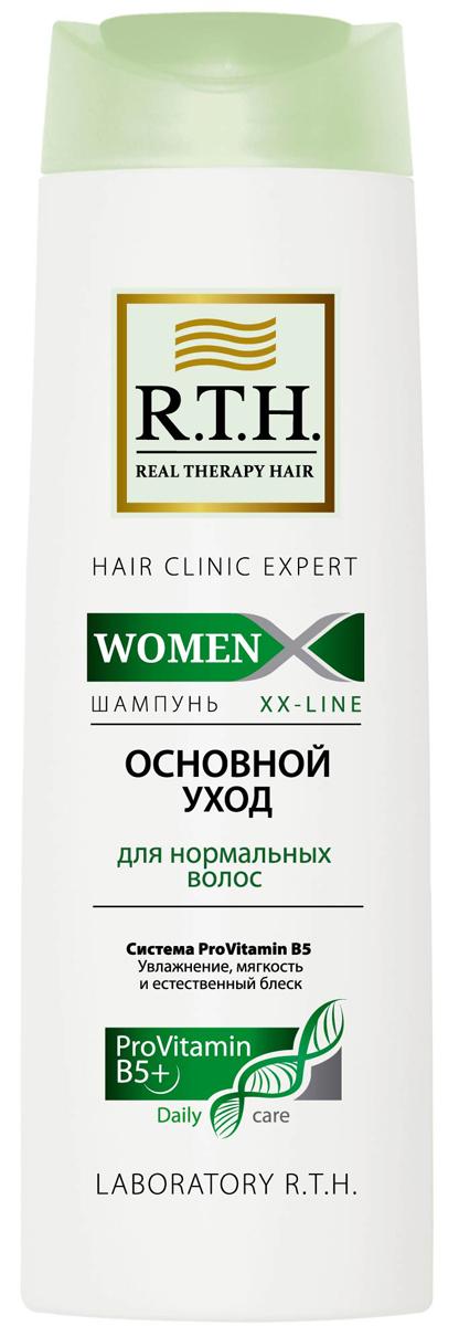 Шампунь R.T.H. Women Основной уход4604903000035Превосходное очищение и оптимальное питание за счет содержания витамина В5 и жидких протеинов пшеницы. Волосы становятся блестящими, шелковистыми, послушными и увлажненными.