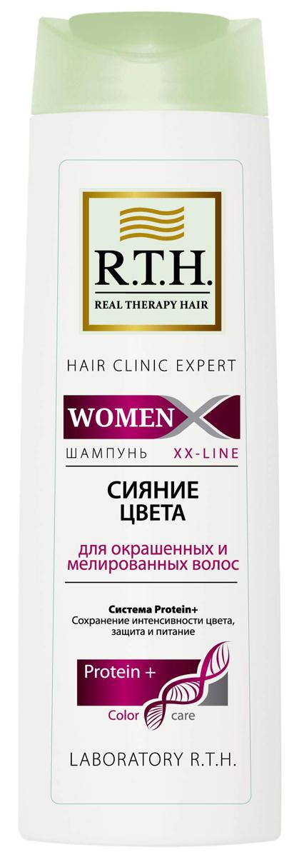 Шампунь R.T.H. Women Сияние цвета4604903000073Система c мягкими компонентами ухода в сочетании с гидролизованными протеинами и витаминами В5 и Е деликатно очищает окрашенные волосы, сохраняя интенсивность цвета, способствует восстановлению и увлажнению волос после агрессивного воздействия краски.