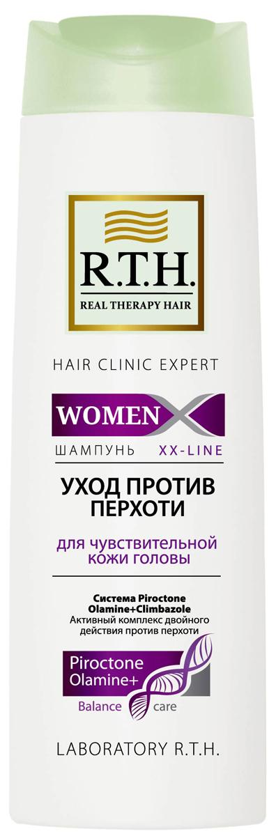 Шампунь R.T.H. Women Уход против перхоти4604903000103Предназначен для чувствительной кожи головы и волос, подверженных появлению перхоти. Содержит Гликолевую кислоту, которая оказывает эффект деликатного пилинга, благодаря очищению волос и кожи головы от омертвевших чешуек кожи. Шампунь от перхоти содержит двойной комплекс активных компонентов, таких как синергетически подобранная смесь из противоперхотных препаратов: Пироктоноламина и Климбазола. Шампунь не только устраняет перхоть, но и предотвращает ее появление.