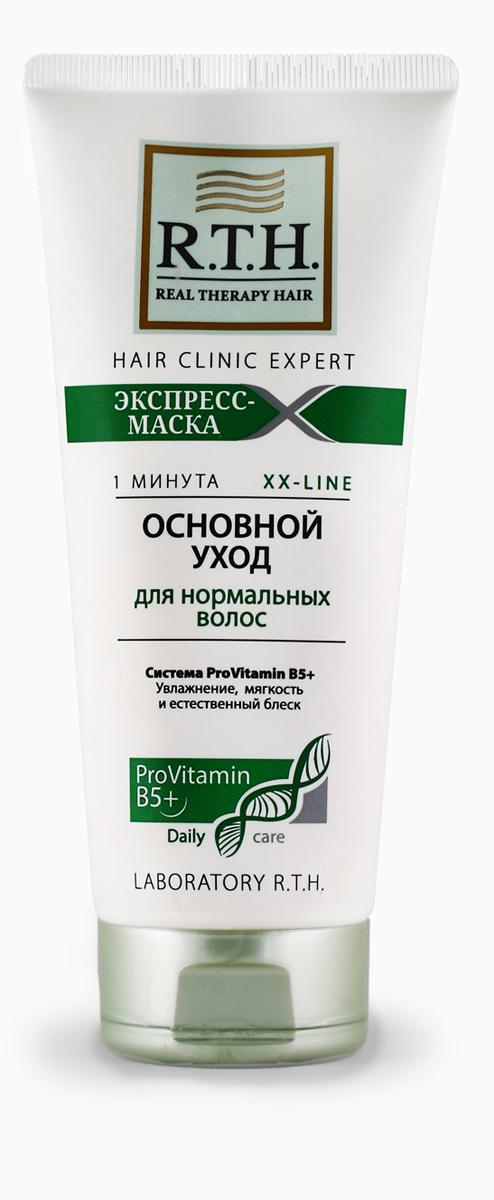 Экспресс-маска R.T.H. Основной уход4604903000332Легкая формула с Системой ProVitamin B5+ и жидкими протеинами бережно ухаживает и защищает Ваши волосы, не утяжеляя их.Заметно облегчает расчесывание.Обеспечивает мягкий уход, придавая волосам здоровый вид.Обеспечивает естественное увлажнение, возвращает волосам мягкость и блеск