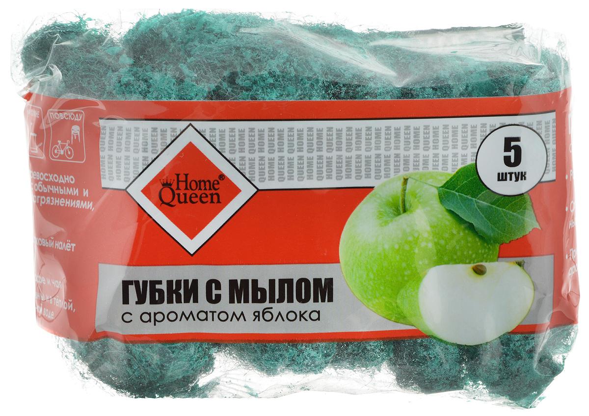 Губки с мылом Home Queen, с ароматом яблока, 5 шт41_яблоко/пакетГубки с мылом Home Queen идеально очищают сложные загрязнения, такие как: ржавчина, известковый налет, пригоревший жир, накипь. В наборе - 5 губок, изготовленных из тончайшего стального волокна. Мыло содержит тензиды, растворяющие жир, и пальмовое масло, которое заботиться о ваших руках. Губки Home Queen - экологически чистый продукт. Его чистящие и моющие компоненты разлагаются биологическим путем. Состав: ультратонкое стальное волокно, мыло, пальмовое масло, ароматические вещества. Размер губки: 6,5 х 4,5 х 1,5 см.