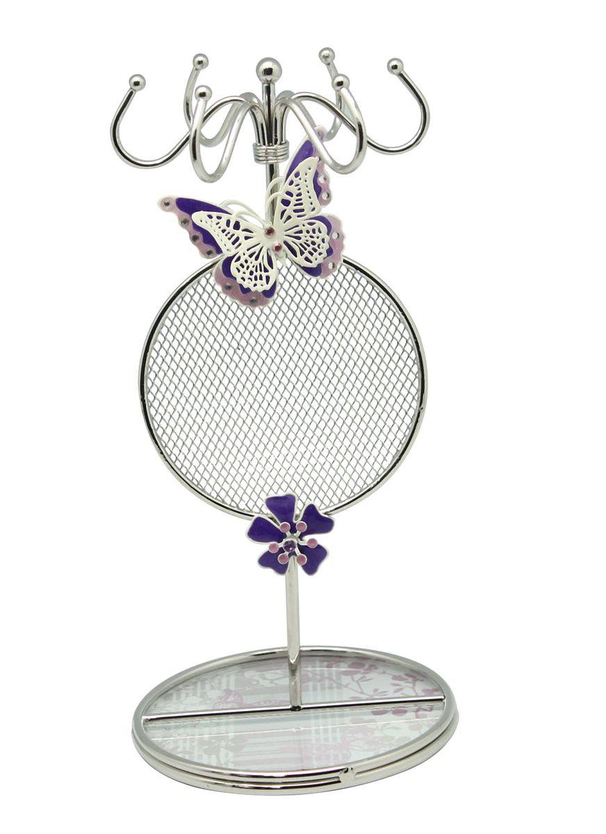 Подставка для украшений Jardin dEte Нежная сирень, 10 х 10 х 22 смHS-25170Hсталь, стекло