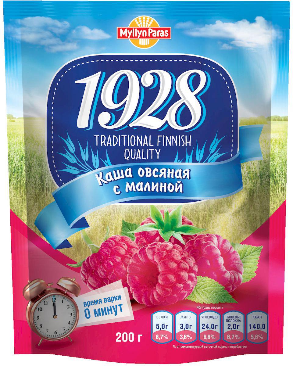 Myllyn Paras каша овсяная с малиной и сахаром, 200 г