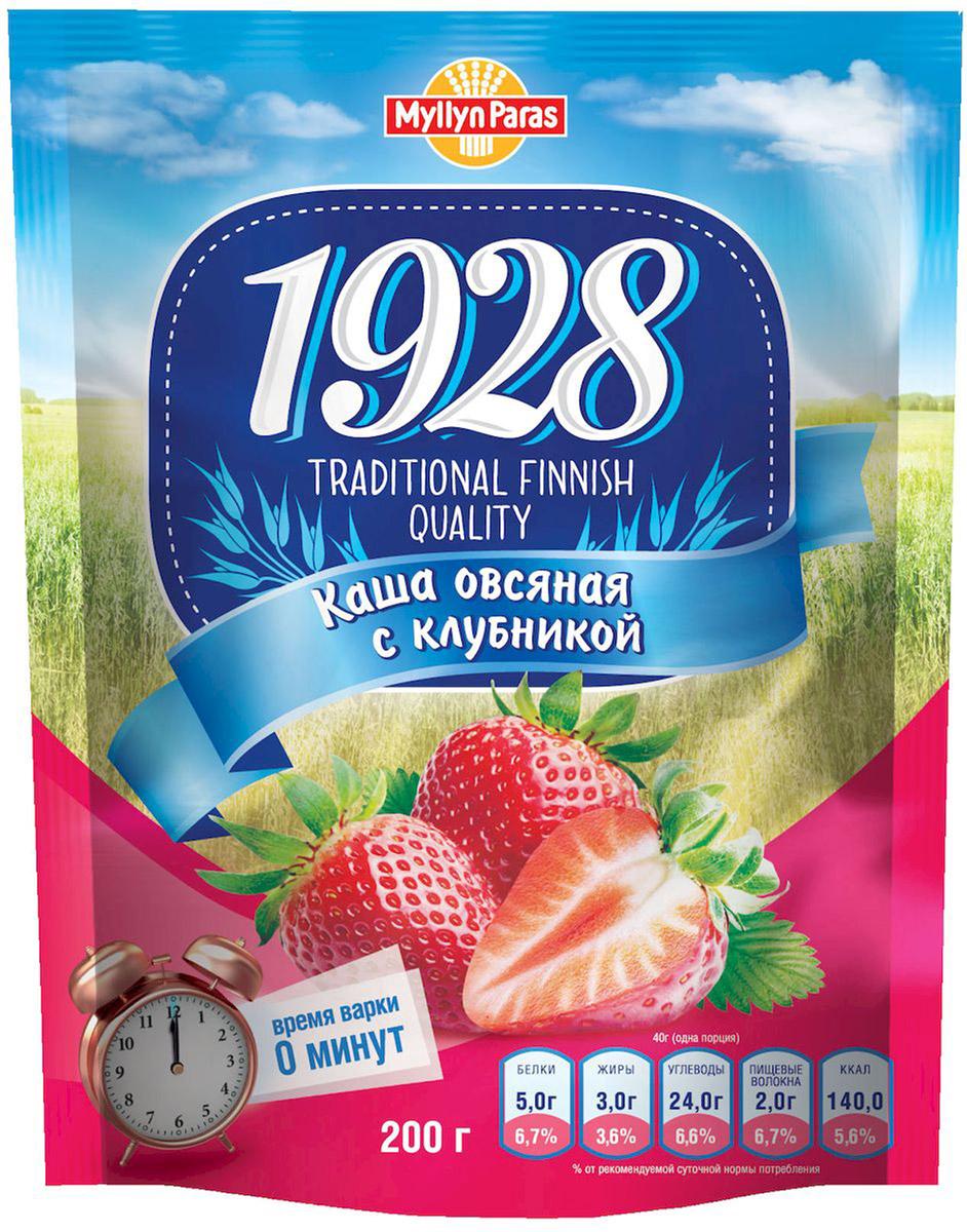 Myllyn Paras каша овсяная с клубникой и сахаром, 200 г1014В состав каши овсяной с клубникой, с сахаром Мюллюн Парас входят овсяные хлопья, изготовленные из отборных зерен, и ягоды клубники, высушенные прогрессивным методом, позволяющим максимально сохранять вкусовые и полезные свойства ягод. Каша не требует варки и великолепно подходит для людей, ведущих активный образ жизни.