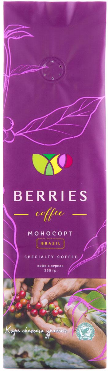 Berries Coffee Brazil моносорт кофе в зернах, 250 г