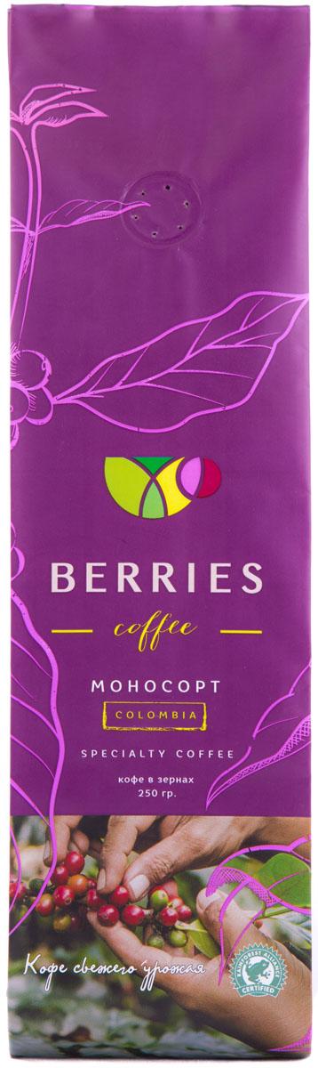 Berries Coffee Colombia моносорт кофе в зернах, 250 г