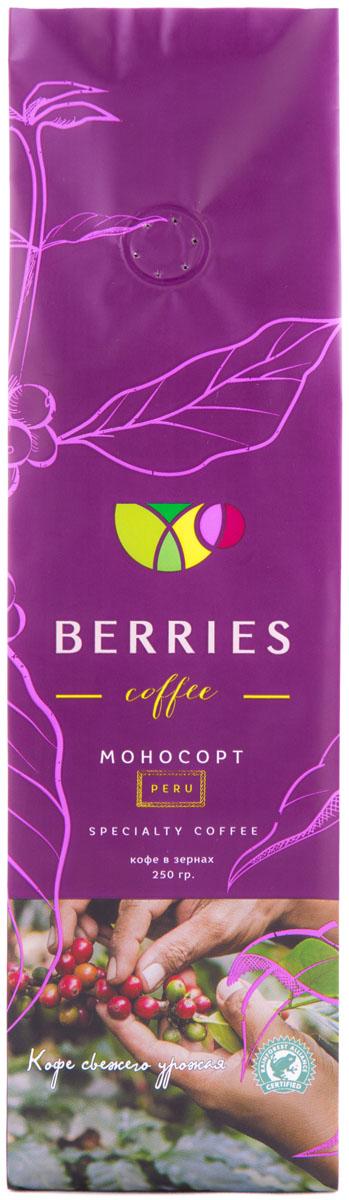 Berries Coffee Peru моносорт кофе в зернах, 250 г