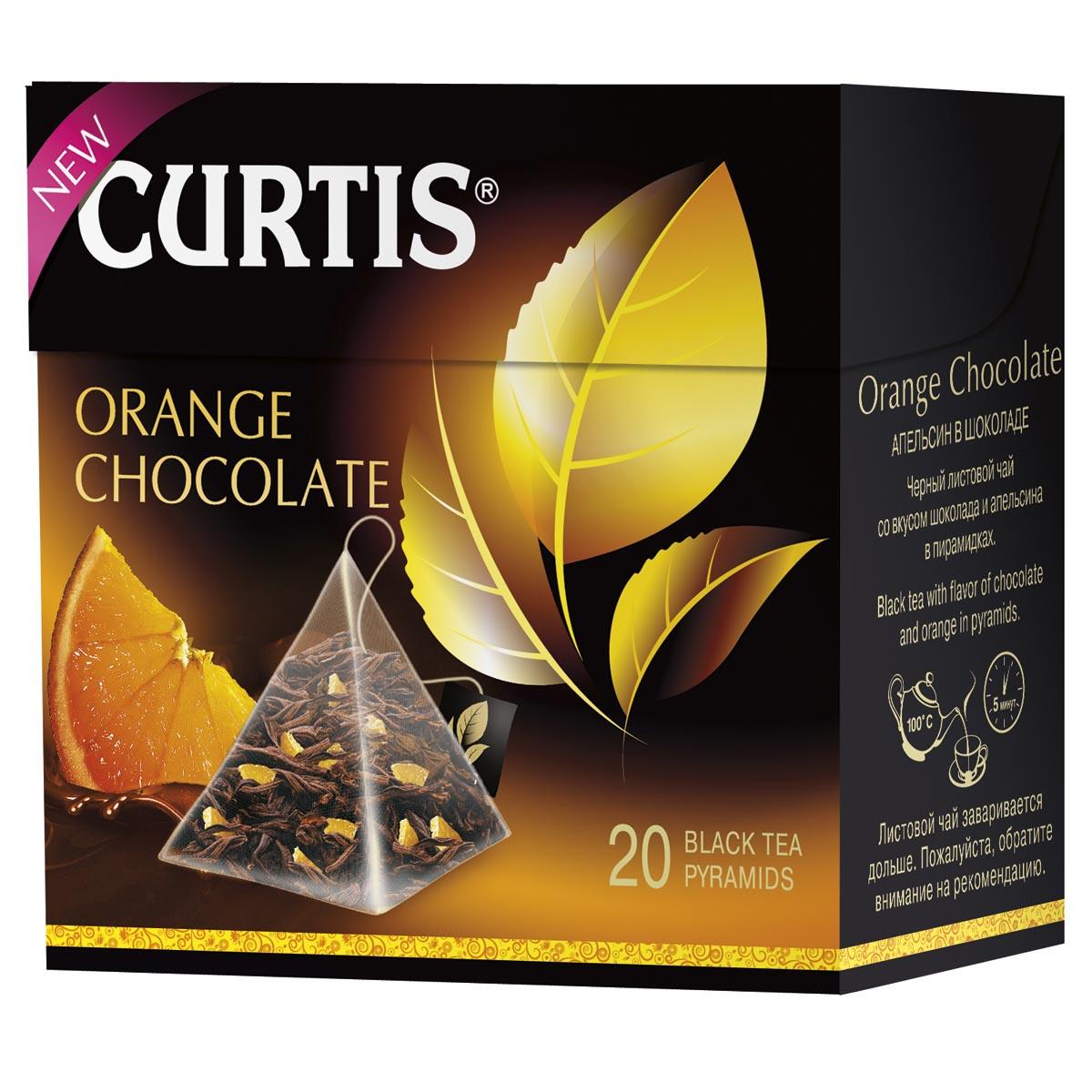 Curtis Orange Chocolate черный чай в пирамидках, 20 шт4620015851136Удивительный черный чай со вкусом романтичного темного шоколада и солнечного апельсина. В этой чашке цейлонского чая столько же страсти, сколько в короткой любовной записке. Насладитесь обновленным купажом черного листового чая.