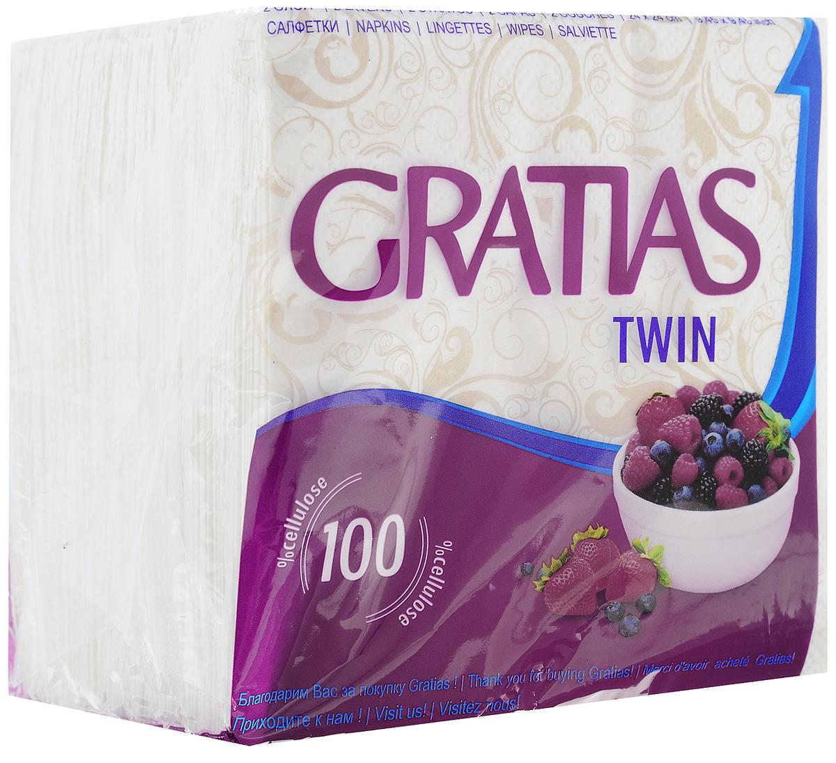 Салфетки бумажные Gratias Twin, двухслойные, 24 х 24 см, 90 шт1387Двухслойные бумажные салфетки Gratias Twin, выполненные из натуральной целлюлозы, станут отличным дополнением праздничного стола. Они отличаются необычной мягкостью и прочностью. Салфетки красиво оформят сервировку стола. Размер салфеток: 24 х 24 см.