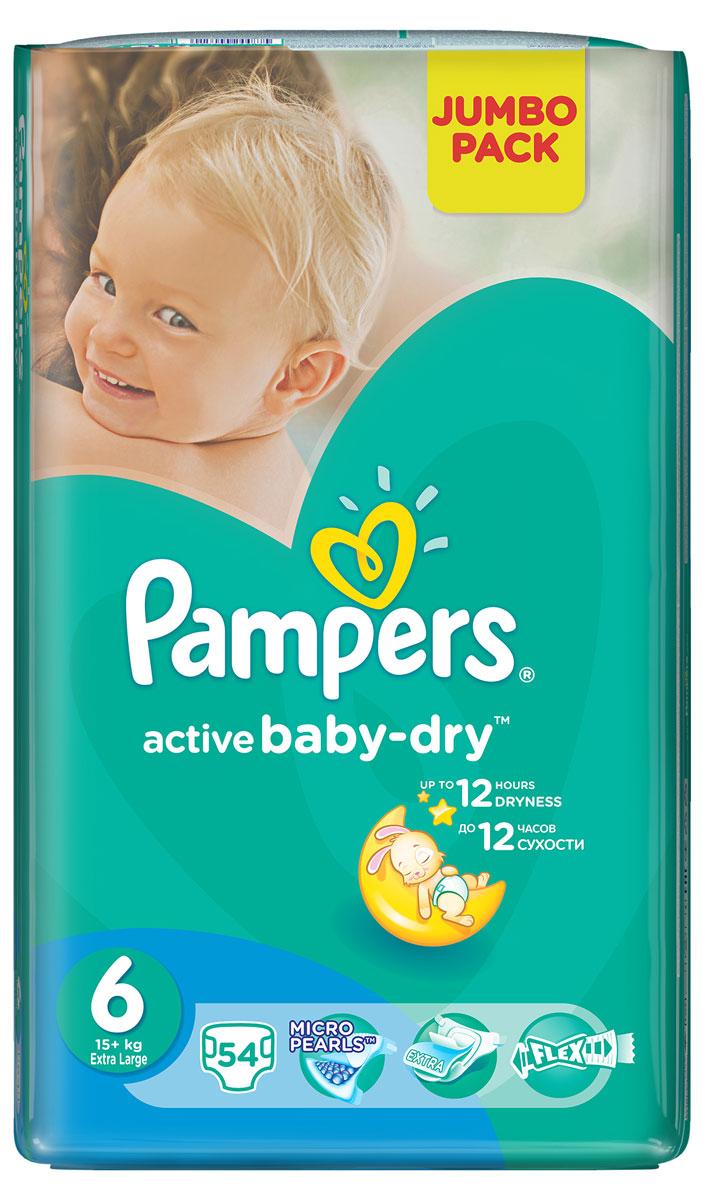 Pampers Подгузники Active Baby-Dry от 15 кг (размер 6) 54 штPA-81446621Подгузники Active Baby-Dry до 2х раз суше, чем обычный подгузник. Для каждого доброго утра нужно, до 12 часов сухости ночью. Вот почему подгузники Pampers Active Baby-Dry имеют жемчужные микрогранулы, которые впитывают влаги до 30 раз больше собственного веса и надежно удерживают ее внутри подгузника. Просыпайтесь радостно каждое утро с подгузниками Pampers New Baby-Dry. - Мягкий уникальный верхний слой моментально впитывает влагу с кожи. - Жемчужные микрогранулы впитывают влаги до 30 раз больше собственного веса. - Экстра слой абсорбирует жидкость и распределяет ее по подгузнику. - Тянущиеся боковинки разработаны, чтоб малышу было комфортно двигаться, а подгузник сидел плотно.