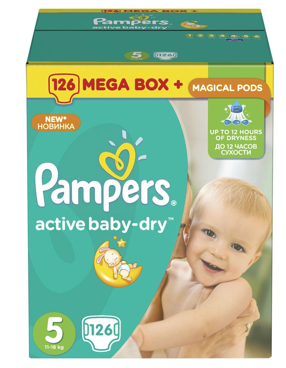 Pampers Подгузники Active Baby-dry 11-18 кг (размер 5) 126 штPA-81530095Ух ты, как сухо! А куда исчезли все пи-пи? Вы готовы к революции в мире подгузников? Как только вы начнете использовать Pampers Active Baby-Dry, вы убедитесь, что они отличаются от предыдущих подгузников. Революционная технология помогает распределять влагу равномерно по 3 впитывающим каналам и запирать ее на замок, не допуская образование мокрого комка между ножек по утрам. Эти подгузники настолько удобные и сухие, что вы удивитесь, куда делись все пи-пи! 3 впитывающих канала помогают равномерно распределить влагу по подгузнику, не допуская образование мокрого комка между ножек. Впитывающие жемчужные микрогранулы: внутренний слой с жемчужными микрогранулами, который впитывает и запирает влагу до 12 часов. Слой Dry: впитывает влагу и не дает ей соприкасаться с нежной кожей малыша. Мягкий верхний слой предотвращает контакт влаги с кожей малыша, для спокойного сна на всю ночь. Дышащие материалы обеспечивают циркуляцию...