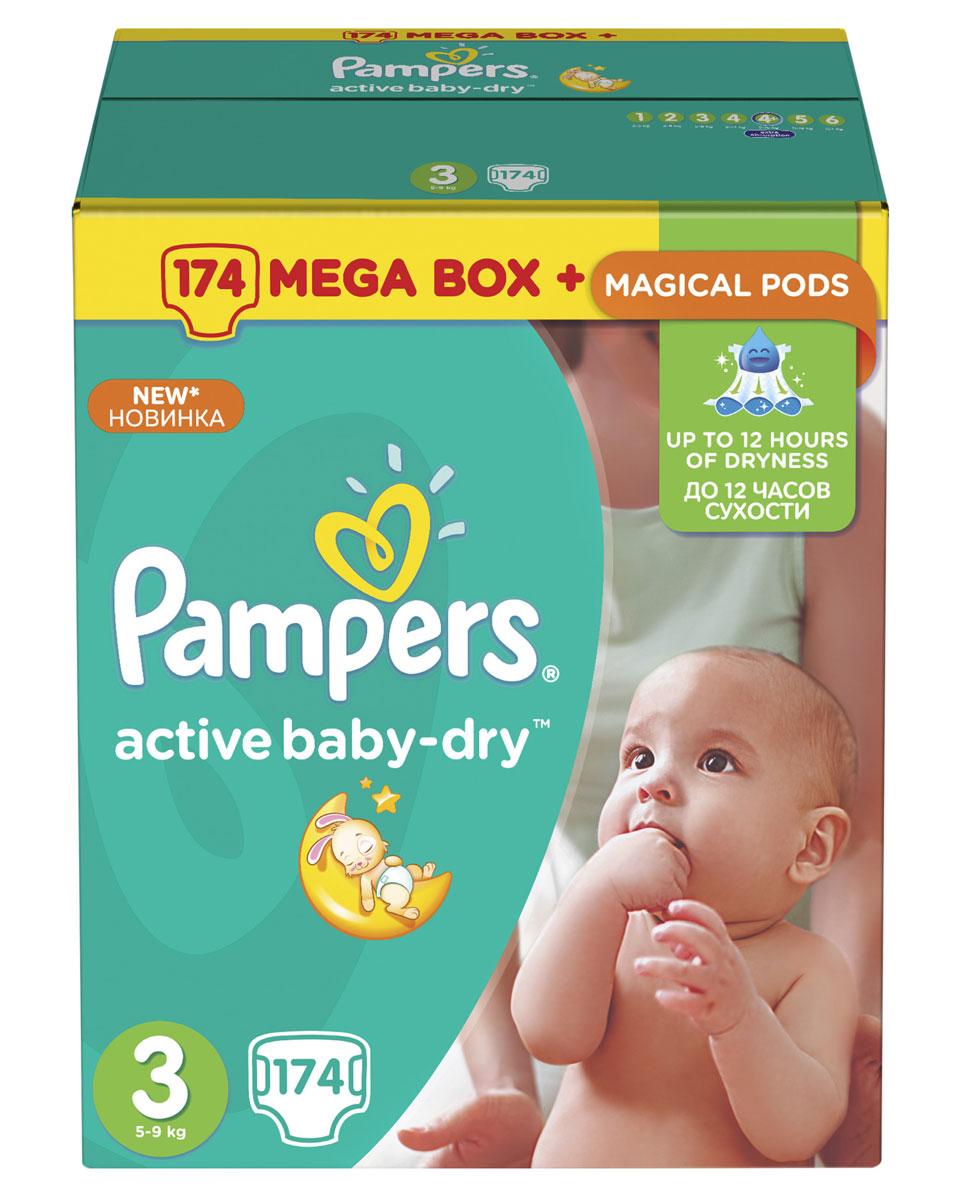 Pampers Подгузники Active Baby-Dry 5-9 кг (размер 3) 174 штPA-81528080Ух ты, как сухо! А куда исчезли все пи-пи? Вы готовы к революции в мире подгузников? Как только вы начнете использовать Pampers Active Baby-Dry, вы убедитесь, что они отличаются от наших предыдущих подгузников. Революционная технология помогает распределять влагу равномерно по 3 впитывающим каналам и запирать ее на замок, не допуская образование мокрого комка между ножек по утрам. Эти подгузники настолько удобные и сухие, что вы удивитесь, куда делись все пи-пи! - 3 впитывающих канала: помогают равномерно распределить влагу по подгузнику, не допуская образование мокрого комка между ножек. - Впитывающие жемчужные микрогранулы: внутренний слой с жемчужными микрогранулами, который впитывает и запирает влагу до 12 часов. - Слой Dry: впитывает влагу и не дает ей соприкасаться с нежной кожей малыша. - Мягкий верхний слой: предотвращает контакт влаги с кожей малыша, для спокойного сна на всю ночь. - Дышащие материалы: обеспечивают циркуляцию...