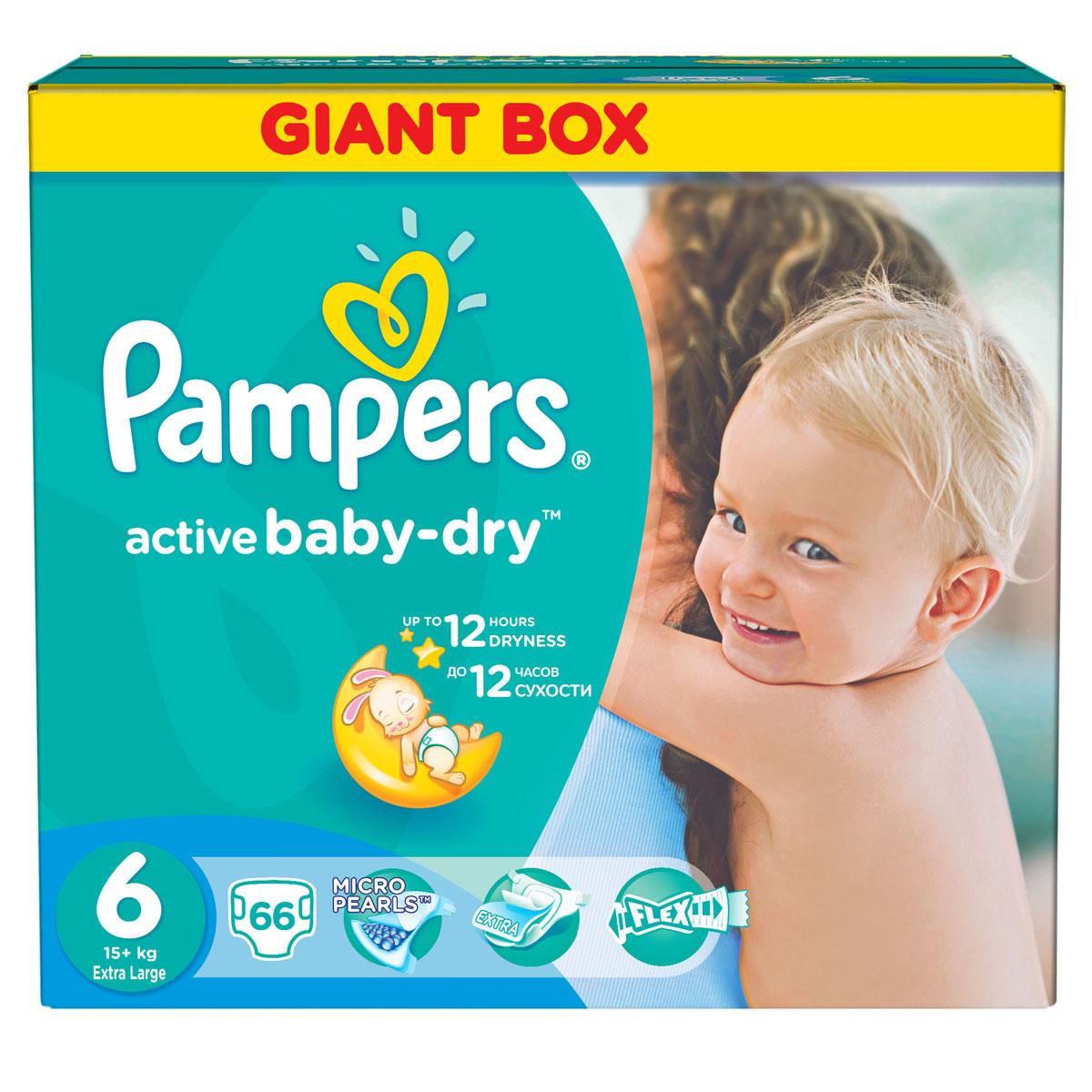 Pampers Подгузники Active Baby-Dry от 15 кг (размер 6) 66 штPA-81528070Подгузники Active Baby-Dry до 2х раз суше, чем обычный подгузник. Для каждого доброго утра нужно, до 12 часов сухости ночью. Вот почему подгузники Pampers Active Baby-Dry имеют жемчужные микрогранулы, которые впитывают влаги до 30 раз больше собственного веса и надежно удерживают ее внутри подгузника. Просыпайтесь радостно каждое утро с подгузниками Pampers New Baby-Dry. - Мягкий уникальный верхний слой моментально впитывает влагу с кожи. - Жемчужные микрогранулы впитывают влаги до 30 раз больше собственного веса. - Экстра слой абсорбирует жидкость и распределяет ее по подгузнику. - Тянущиеся боковинки разработаны, чтоб малышу было комфортно двигаться, а подгузник сидел плотно.
