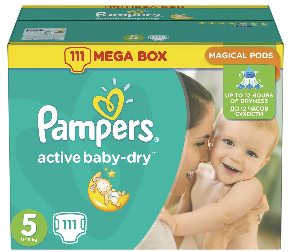 Pampers Подгузники Active Baby-dry 11-18 кг (размер 5) 111 штPA-81446249Ух ты, как сухо! А куда исчезли все пи-пи? Вы готовы к революции в мире подгузников? Как только вы начнете использовать Pampers Active Baby-Dry, вы убедитесь, что они отличаются от предыдущих подгузников. Революционная технология помогает распределять влагу равномерно по 3 впитывающим каналам и запирать ее на замок, не допуская образование мокрого комка между ножек по утрам. Эти подгузники настолько удобные и сухие, что вы удивитесь, куда делись все пи-пи! 3 впитывающих канала помогают равномерно распределить влагу по подгузнику, не допуская образование мокрого комка между ножек. Впитывающие жемчужные микрогранулы: внутренний слой с жемчужными микрогранулами, который впитывает и запирает влагу до 12 часов. Слой Dry: впитывает влагу и не дает ей соприкасаться с нежной кожей малыша. Мягкий верхний слой предотвращает контакт влаги с кожей малыша, для спокойного сна на всю ночь. Дышащие материалы обеспечивают циркуляцию...