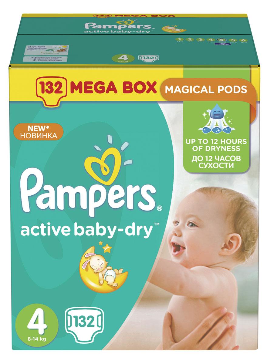 Pampers Подгузники Active Baby-Dry 8-14 кг (размер 4) 132 штPA-81446246Ух ты, как сухо! А куда исчезли все пи-пи? Вы готовы к революции в мире подгузников? Как только вы начнете использовать Pampers Active Baby-Dry, вы убедитесь, что они отличаются от наших предыдущих подгузников. Революционная технология помогает распределять влагу равномерно по 3 впитывающим каналам и запирать ее на замок, не допуская образование мокрого комка между ножек по утрам. Эти подгузники настолько удобные и сухие, что вы удивитесь, куда делись все пи-пи! - 3 впитывающих канала: помогают равномерно распределить влагу по подгузнику, не допуская образование мокрого комка между ножек. - Впитывающие жемчужные микрогранулы: внутренний слой с жемчужными микрогранулами, который впитывает и запирает влагу до 12 часов. - Слой Dry: впитывает влагу и не дает ей соприкасаться с нежной кожей малыша. - Мягкий верхний слой: предотвращает контакт влаги с кожей малыша, для спокойного сна на всю ночь. - Дышащие материалы: обеспечивают циркуляцию...