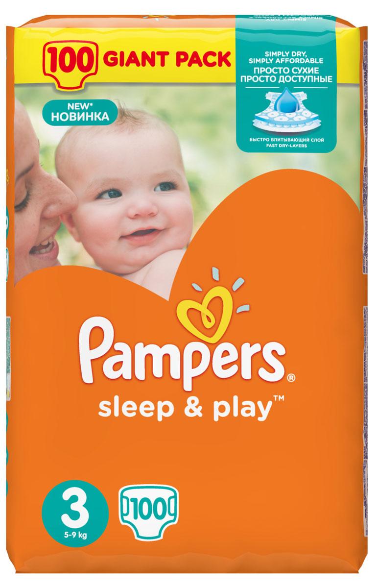 Pampers Подгузники Sleep & Play 5-9 кг (размер 3) 100 штPA-81448302Теперь вы можете гулять в парке дольше! Усовершенствованные подгузники Pampers Sleep & Play теперь еще лучше впитывают и при этом меньше увеличиваются в объеме. Быстро впитывающий слой обеспечивает надежную сухость вашему малышу. Это отличный и экономичный способ сохранить кожу ребенка сухой и продлить радостные моменты. - Специальный внутренний слой подгузника быстро впитывает влагу, оставляя кожу малыша сухой. - Тянущиеся боковинки. - Специальные манжеты помогают предотвратить протекание. - Регулируемые застежки-липучки. - Интересный дизайн.