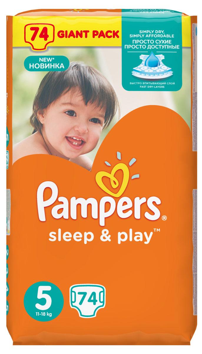 Pampers Подгузники Sleep & Play 11-18 кг (размер 5) 74 штPA-81448313Теперь вы можете гулять в парке дольше! Усовершенствованные подгузники Pampers Sleep & Play теперь еще лучше впитывают и при этом меньше увеличиваются в объеме. Быстро впитывающий слой обеспечивает надежную сухость вашему малышу. Это отличный и экономичный способ сохранить кожу ребенка сухой и продлить радостные моменты. - Специальный внутренний слой подгузника быстро впитывает влагу, оставляя кожу малыша сухой. - Тянущиеся боковинки. - Специальные манжеты помогают предотвратить протекание. - Регулируемые застежки-липучки. - Интересный дизайн.