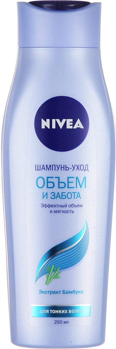 NIVEA Шампунь «Объем и забота» 250 мл100385049Почувствуйте заботу о ваших волосах! С обновленной линейкой средств по уходу за волосами от NIVEA ваши волосы выглядят красивыми и здоровыми, и к ним приятно прикасаться. Объем является неотъемлемой частью красивых волос. Волосы без объема выглядят безжизненными и лишенными плотности, особенно у корней. Шампунь ЭФФЕКТНЫЙ ОБЪЕМ с Экстрактом Бамбука и Жидким Кератином: придает волосам заметный объем без утяжеления укрепляет волосы у корней мягко очищает и ухаживает за волосами Жидкий Кератин восстанавливает структуру волоса по всей длине и глубоко питает волосяные луковицы, обеспечивая здоровый рост волос и защищая их от негативного воздействия окружающей среды. Экстракт Бамбука известен своими укрепляющими свойствами. Благодаря содержанию Экстракта Бамбука шампунь ЭФФЕКТНЫЙ ОБЪЕМ укрепляет волосяной стержень, приподнимая волосы у корней и заметно увеличивая их объем. Двойной объем и забота о ваших волосах! Товар сертифицирован.