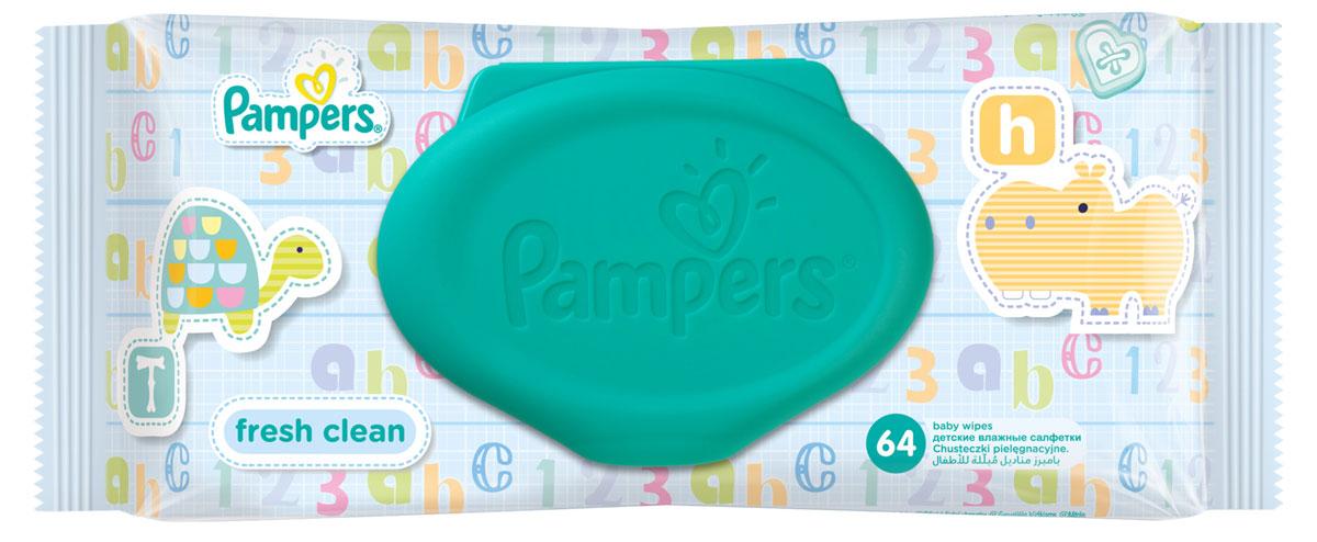 Влажные салфетки для детей Pampers (Памперс) Baby Fresh, 64 штPA-81272507Влажные салфетки Pampers (Памперс) Baby Fresh помогут очистить кожу малыша при смене подгузника и обеспечить ей особый уход. Салфетки содержат бальзам с алое вера, помогающий сохранить оптимальный pH-баланс кожи Вашего крохи и заботящийся о ее защите. Не содержит спирта. Одобрено Союзом педиатров России. Характеристики: Размер упаковки: 19 см х 10,5 см х 5 см. Товар сертифицирован.