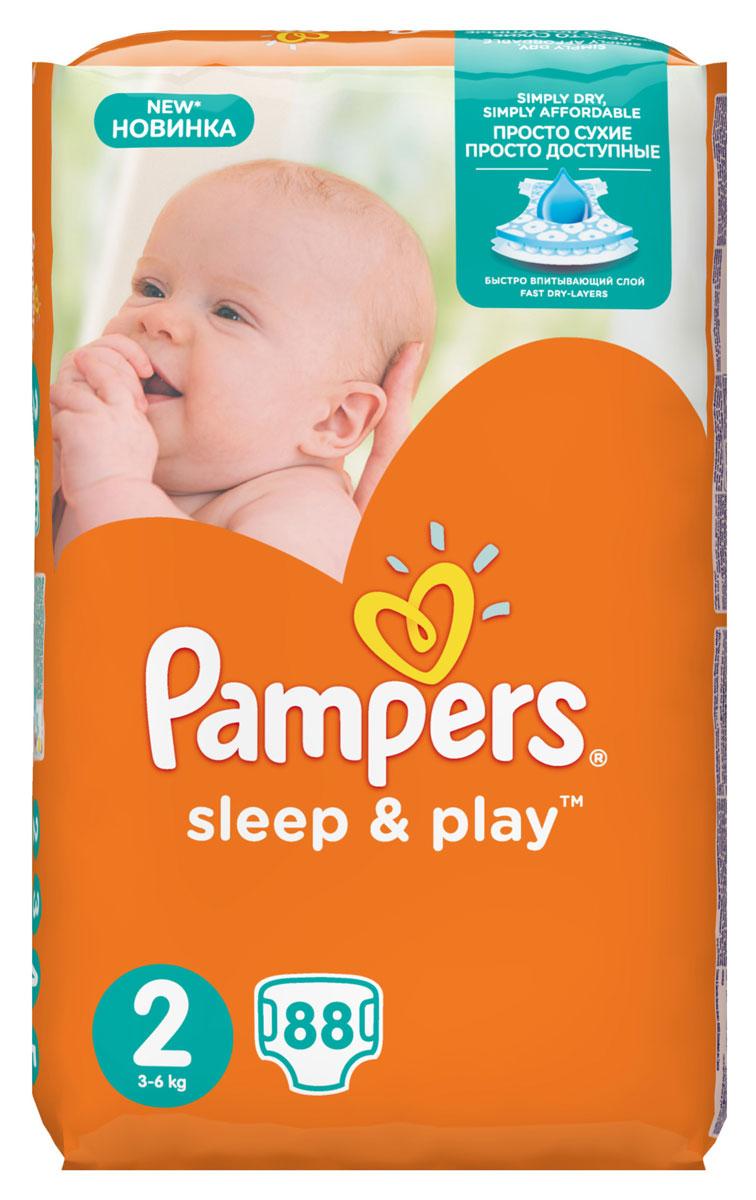 Pampers Подгузники Sleep & Play 3-6 кг (размер 2) 88 штPA-81448282Теперь вы можете гулять в парке дольше! Усовершенствованные подгузники Pampers Sleep & Play теперь еще лучше впитывают и при этом меньше увеличиваются в объеме. Быстро впитывающий слой обеспечивает надежную сухость вашему малышу. Это отличный и экономичный способ сохранить кожу ребенка сухой и продлить радостные моменты. - Специальный внутренний слой подгузника быстро впитывает влагу, оставляя кожу малыша сухой. - Тянущиеся боковинки. - Специальные манжеты помогают предотвратить протекание. - Регулируемые застежки-липучки. - Интересный дизайн.