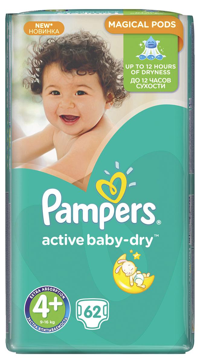 Pampers Подгузники Active Baby-Dry 9-16 кг (размер 4+) 62 штPA-81446648Ух ты, как сухо! А куда исчезли все пи-пи? Вы готовы к революции в мире подгузников? Как только вы начнете использовать Pampers Active Baby-Dry, вы убедитесь, что они отличаются от наших предыдущих подгузников. Революционная технология помогает распределять влагу равномерно по 3 впитывающим каналам и запирать ее на замок, не допуская образование мокрого комка между ножек по утрам. Эти подгузники настолько удобные и сухие, что вы удивитесь, куда делись все пи-пи! - 3 впитывающих канала: помогают равномерно распределить влагу по подгузнику, не допуская образование мокрого комка между ножек. - Впитывающие жемчужные микрогранулы: внутренний слой с жемчужными микрогранулами, который впитывает и запирает влагу до 12 часов. - Слой Dry: впитывает влагу и не дает ей соприкасаться с нежной кожей малыша. - Мягкий верхний слой: предотвращает контакт влаги с кожей малыша, для спокойного сна на всю ночь. - Дышащие материалы: обеспечивают циркуляцию...