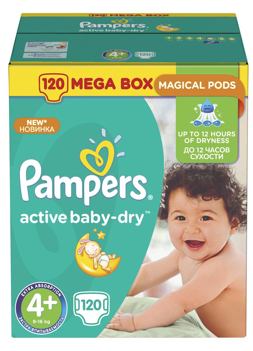 Pampers Подгузники Active Baby-Dry 9-16 кг (размер 4+) 120 штPA-81446248Ух ты, как сухо! А куда исчезли все пи-пи? Вы готовы к революции в мире подгузников? Как только вы начнете использовать Pampers Active Baby-Dry, вы убедитесь, что они отличаются от наших предыдущих подгузников. Революционная технология помогает распределять влагу равномерно по 3 впитывающим каналам и запирать ее на замок, не допуская образование мокрого комка между ножек по утрам. Эти подгузники настолько удобные и сухие, что вы удивитесь, куда делись все пи-пи! - 3 впитывающих канала: помогают равномерно распределить влагу по подгузнику, не допуская образование мокрого комка между ножек. - Впитывающие жемчужные микрогранулы: внутренний слой с жемчужными микрогранулами, который впитывает и запирает влагу до 12 часов. - Слой Dry: впитывает влагу и не дает ей соприкасаться с нежной кожей малыша. - Мягкий верхний слой: предотвращает контакт влаги с кожей малыша, для спокойного сна на всю ночь. - Дышащие материалы: обеспечивают циркуляцию...