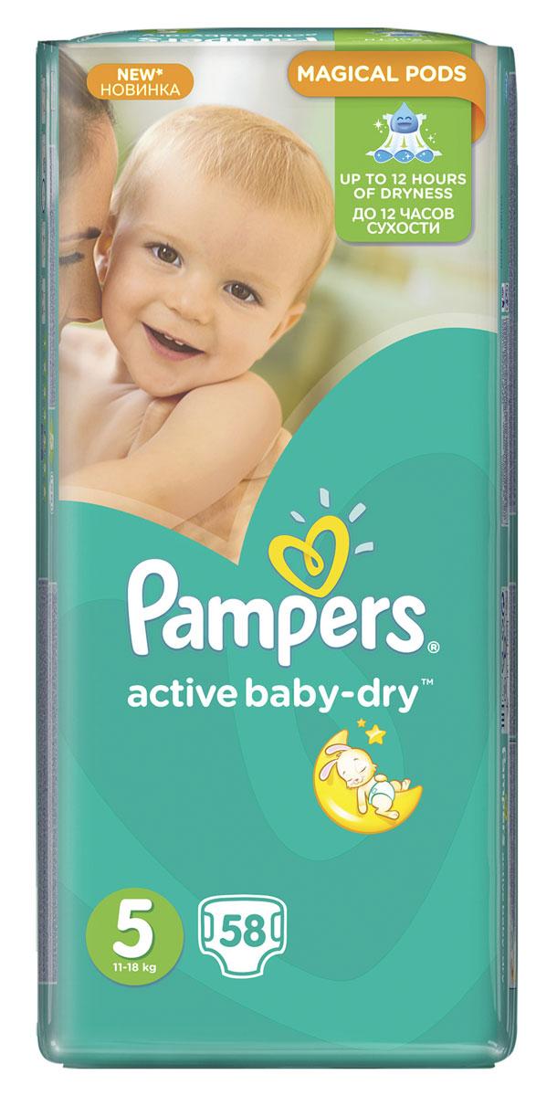 Pampers Подгузники Active Baby-dry 11-18 кг (размер 5) 58 штPA-81446656Ух ты, как сухо! А куда исчезли все пи-пи? Вы готовы к революции в мире подгузников? Как только вы начнете использовать Pampers Active Baby-Dry, вы убедитесь, что они отличаются от предыдущих подгузников. Революционная технология помогает распределять влагу равномерно по 3 впитывающим каналам и запирать ее на замок, не допуская образование мокрого комка между ножек по утрам. Эти подгузники настолько удобные и сухие, что вы удивитесь, куда делись все пи-пи! 3 впитывающих канала помогают равномерно распределить влагу по подгузнику, не допуская образование мокрого комка между ножек. Впитывающие жемчужные микрогранулы: внутренний слой с жемчужными микрогранулами, который впитывает и запирает влагу до 12 часов. Слой Dry: впитывает влагу и не дает ей соприкасаться с нежной кожей малыша. Мягкий верхний слой предотвращает контакт влаги с кожей малыша, для спокойного сна на всю ночь. Дышащие материалы обеспечивают циркуляцию...