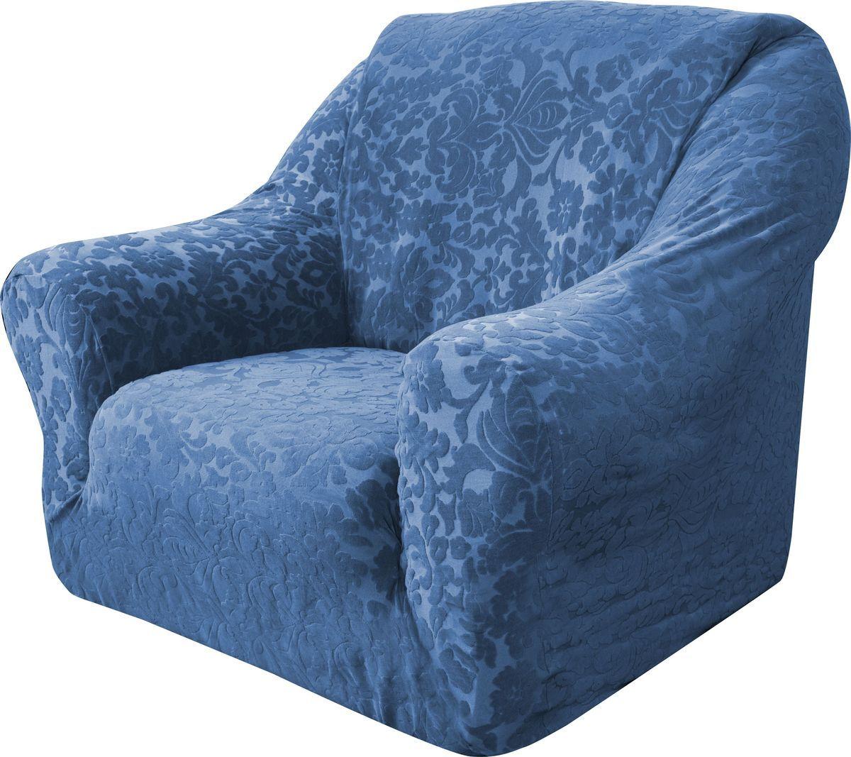 Чехол на кресло Медежда Челтон, цвет: морской волны1401051104000Универсальный чехол на кресло изготовлен из стрейчевого жаккарда. Элегантный выпуклый рисунок прекрасно подходит к интерьеру как в классическом, так и в современном стиле. Тактильное наслаждение, вызываемое тканью, сочетается с эластичностью. Чехол красиво облегает формы мебели и выглядит как дорогая обивка, выполненная на заказ. Он легко растягивается и подходит для большинства стандартных кресел