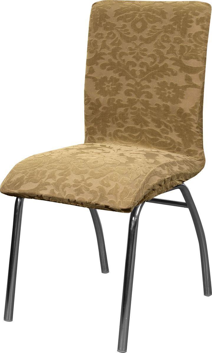 Чехол на стул Медежда Челтон, цвет: бежевый1408051103000Универсальный чехол на стул изготовлен из стрейчевого жаккарда. Элегантный выпуклый рисунок прекрасно подходит к интерьеру как в классическом, так и в современном стиле. Тактильное наслаждение, вызываемое тканью, сочетается с эластичностью. Чехол красиво облегает формы мебели и выглядит как дорогая обивка, выполненная на заказ. Он легко растягивается и подходит для большинства стандартных стульев.