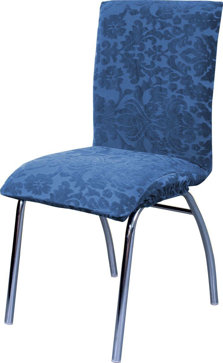 Чехол на стул Медежда Челтон, цвет: морской волны1408051104000Универсальный чехол на стул изготовлен из стрейчевого жаккарда. Элегантный выпуклый рисунок прекрасно подходит к интерьеру как в классическом, так и в современном стиле. Тактильное наслаждение, вызываемое тканью, сочетается с эластичностью. Чехол красиво облегает формы мебели и выглядит как дорогая обивка, выполненная на заказ. Он легко растягивается и подходит для большинства стандартных стульев.