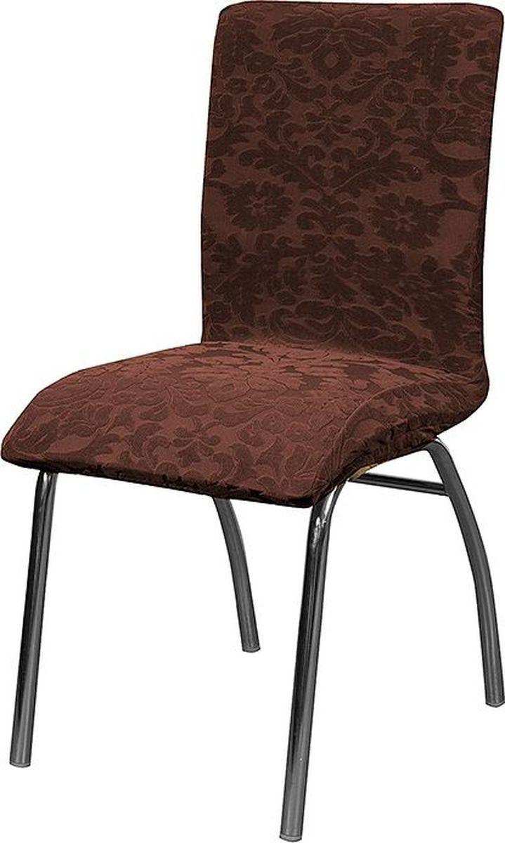 Чехол на стул Медежда Челтон, цвет: шоколадный1408051111000Универсальный чехол на стул изготовлен из стрейчевого жаккарда. Элегантный выпуклый рисунок прекрасно подходит к интерьеру как в классическом, так и в современном стиле. Тактильное наслаждение, вызываемое тканью, сочетается с эластичностью. Чехол красиво облегает формы мебели и выглядит как дорогая обивка, выполненная на заказ. Он легко растягивается и подходит для большинства стандартных стульев.